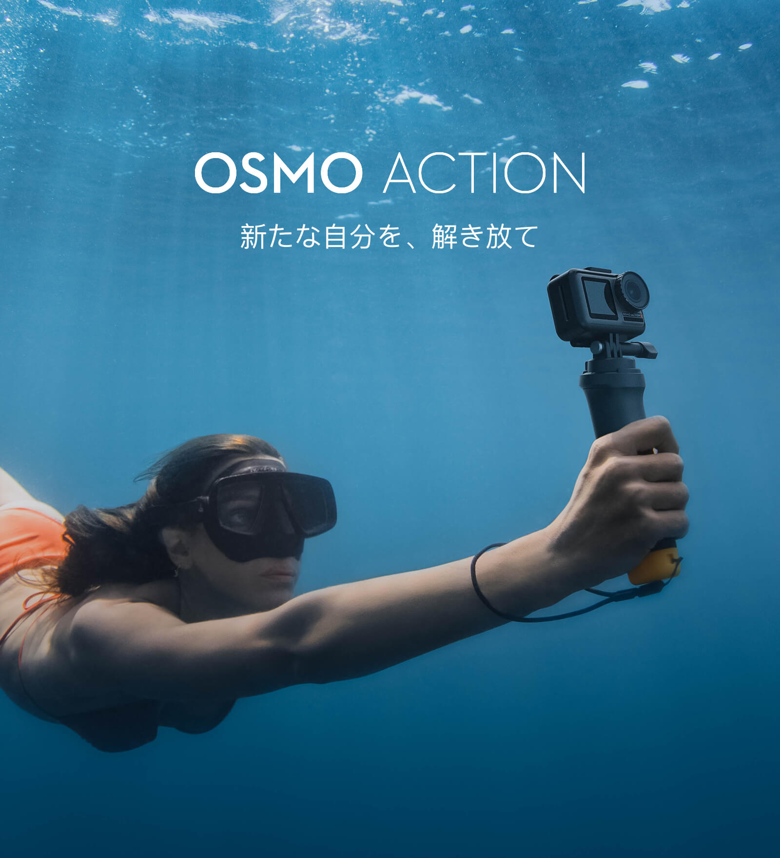 https://www.drone-station.net/images/DJI/osmoaction/01action.jpg