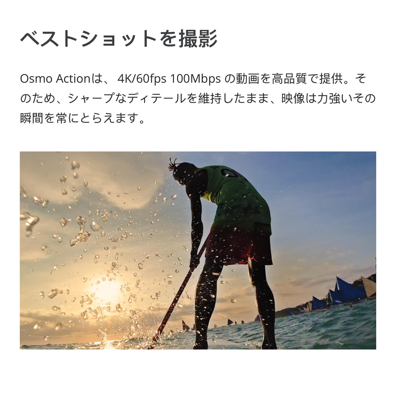 https://www.drone-station.net/images/DJI/osmoaction/06action.jpg