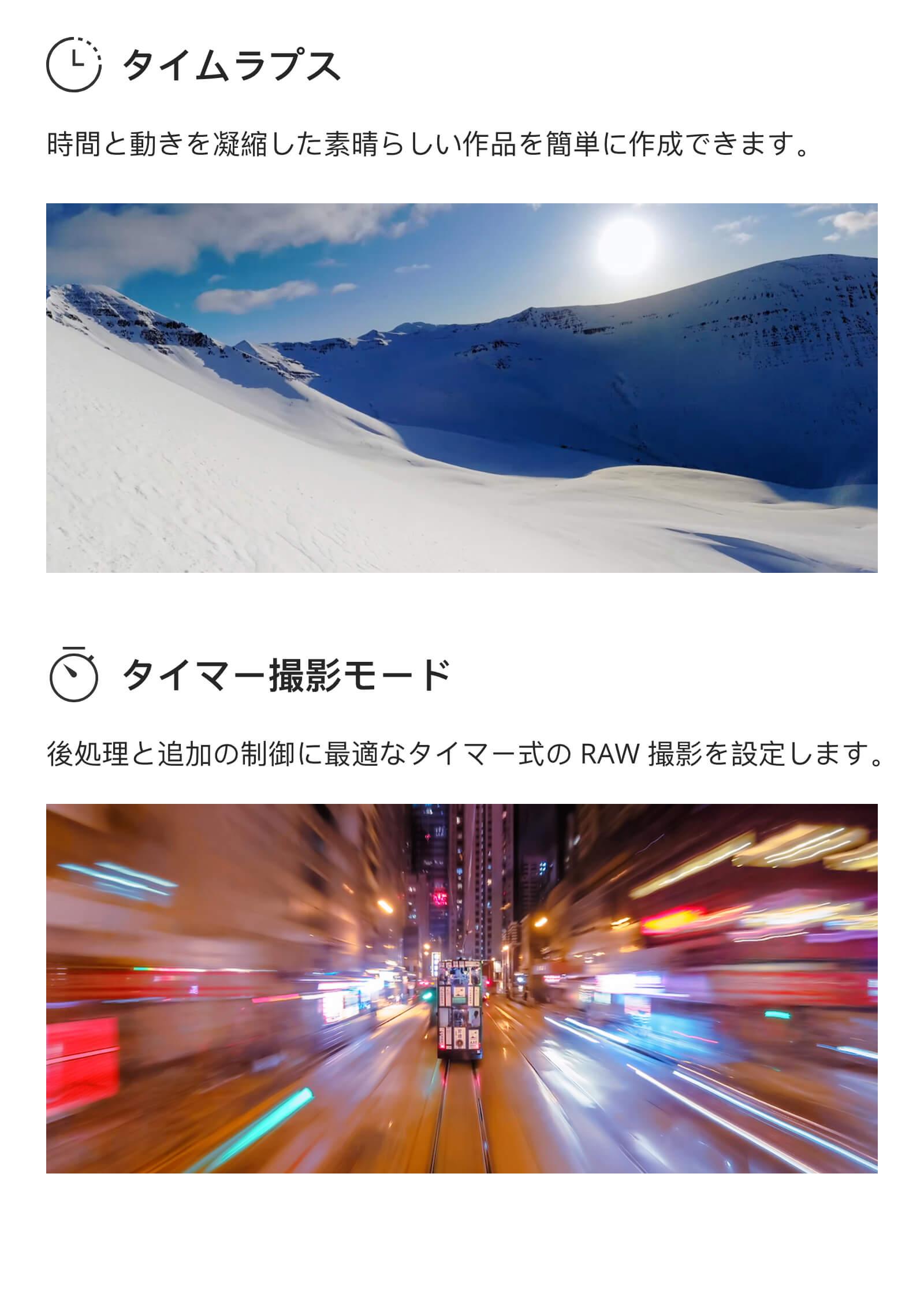 https://www.drone-station.net/images/DJI/osmoaction/08action.jpg