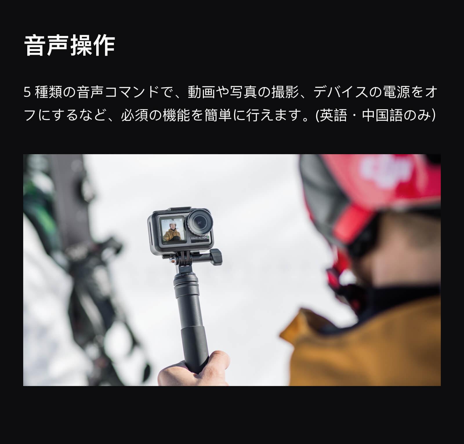 https://www.drone-station.net/images/DJI/osmoaction/13action.jpg