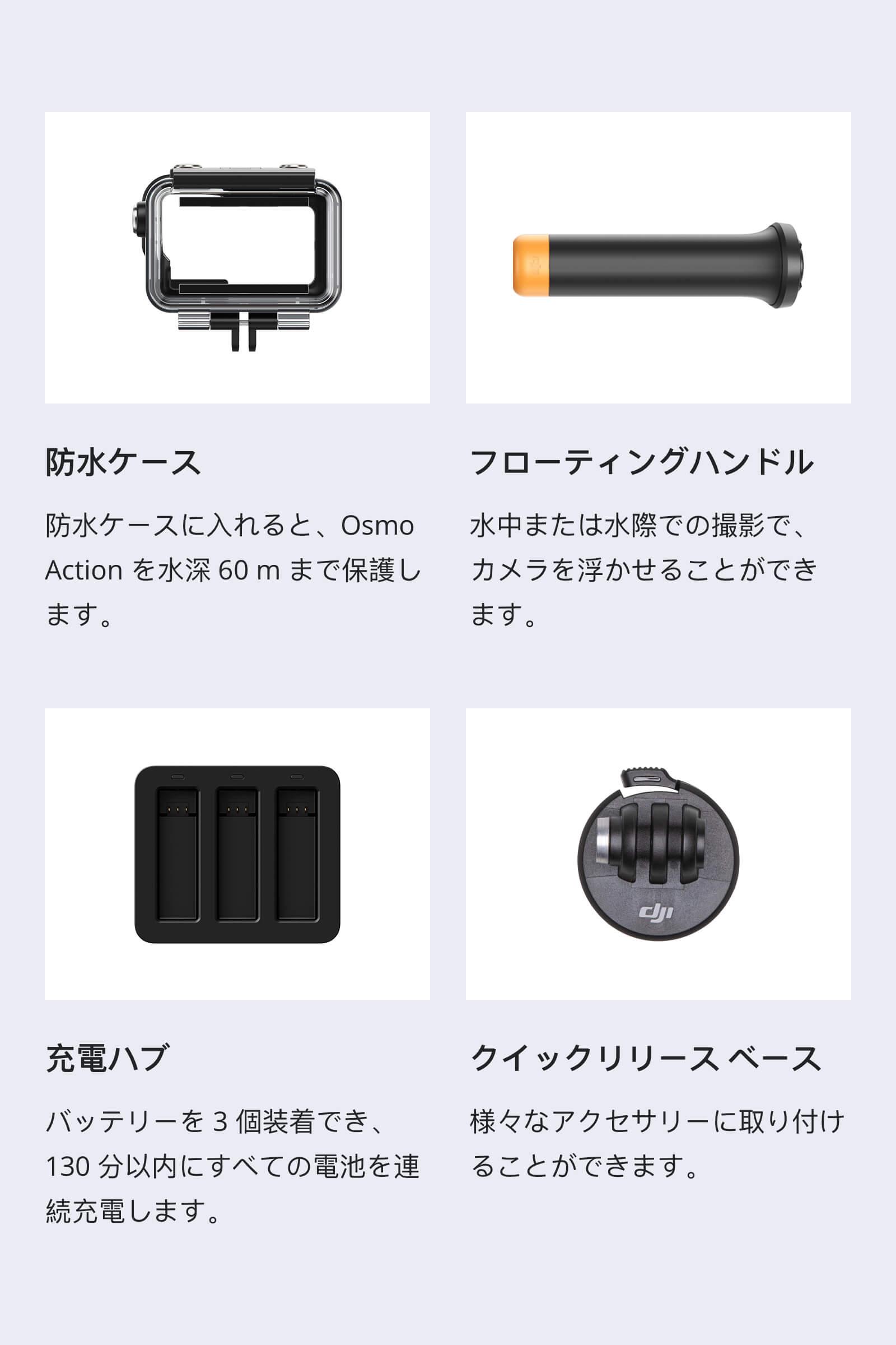 https://www.drone-station.net/images/DJI/osmoaction/20action.jpg