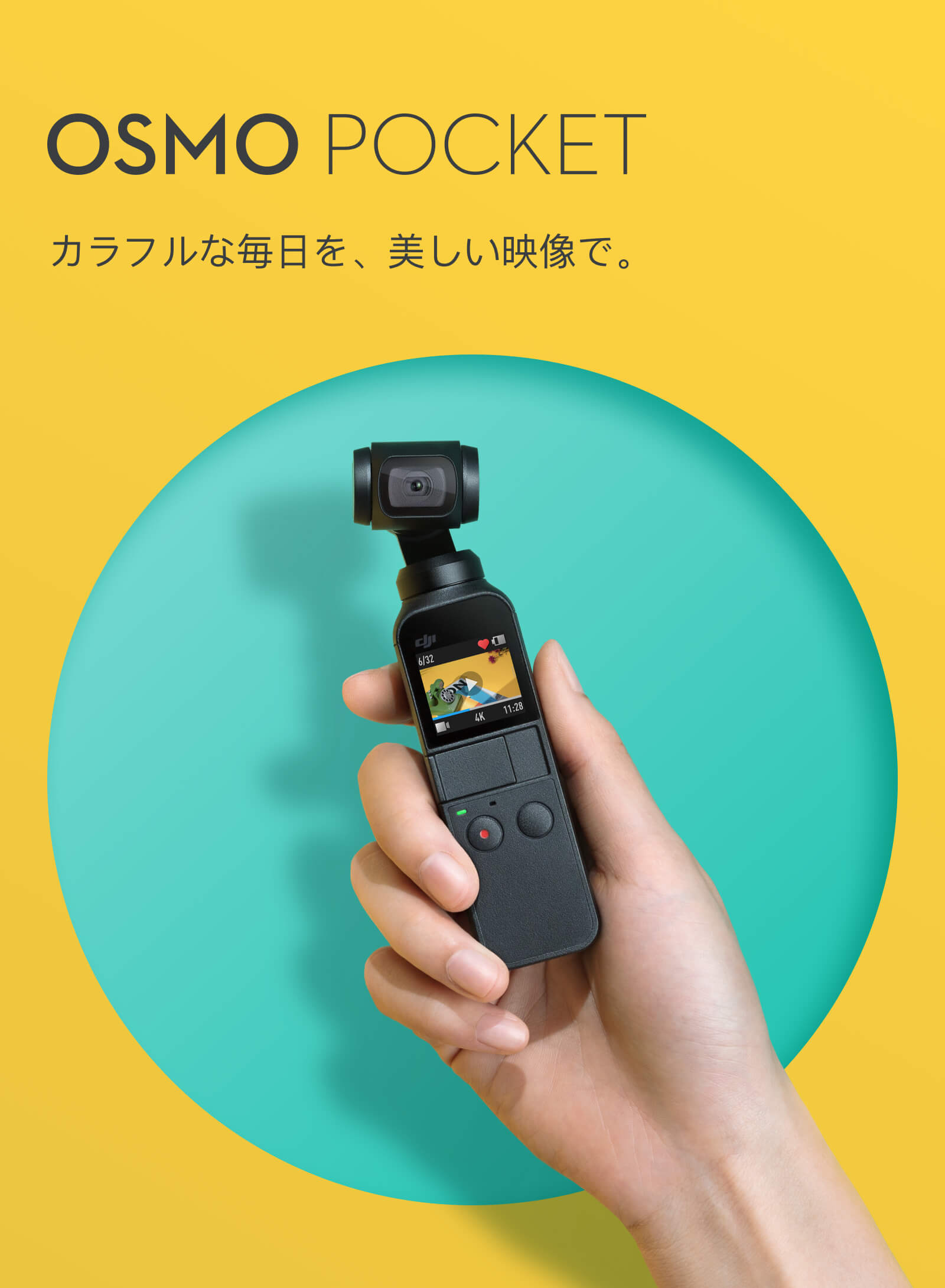 https://www.drone-station.net/images/DJI/pocket/pocket01.jpg