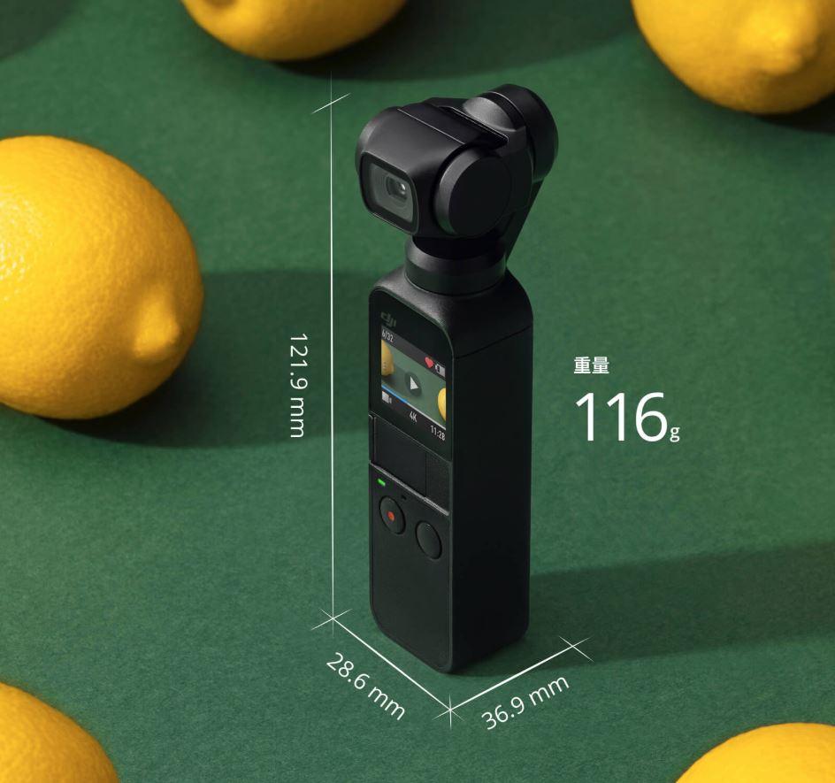 https://www.drone-station.net/images/DJI/pocket/pocket02-back.jpg