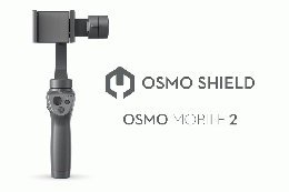 OsmoMobile2用OsmoShield