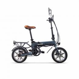 Rich Bit Smart eBike TOP619 (グレー)次世代Smart eBike