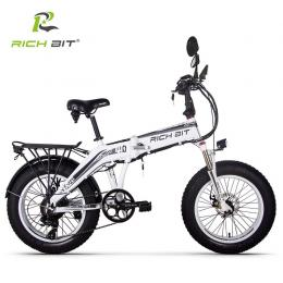 Rich Bit Smart eBike Top016 (ホワイト)次世代Smart eBike