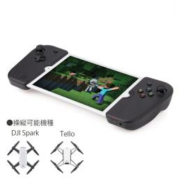 GAMEVICE Game Controller for iPad mini v2