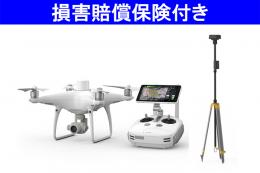 PHANTOM 4 RTK + D-RTK2 Mobile Station