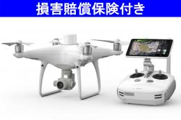 PHANTOM 4 RTKEnterprise Shield Basic付