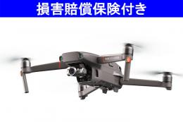 Mavic 2 Enterprise (Unversal Edition)