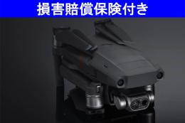 Mavic 2 Enterprise(DUAL)赤外線カメラ付