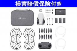 MAVIC MINI FLY MORE COMBO【DJI最軽量ドローン 200g以下】