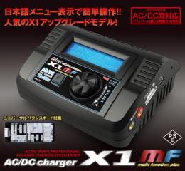 multi charger X1 MF