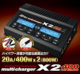 multi charger X2 400 Four Hundred