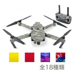 MAVIC PRO【Polaris Edition】