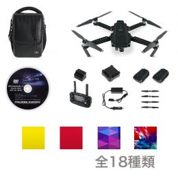 Mavic Pro Fly More Comb【Polaris Edition】
