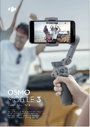 OSMO MOBILE3 カタログ