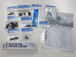 S.R.B EC145 4B conversion set